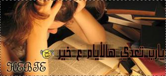 توقيع اختبارات توقيع اختبارات تواقيع
