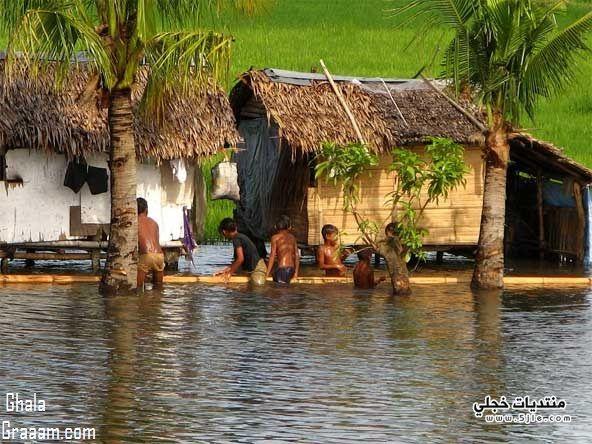 الفلبين Philippine