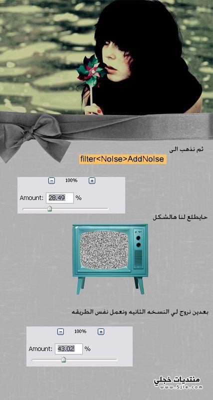 تشويش تلفزيون 2012 تشويش 2012