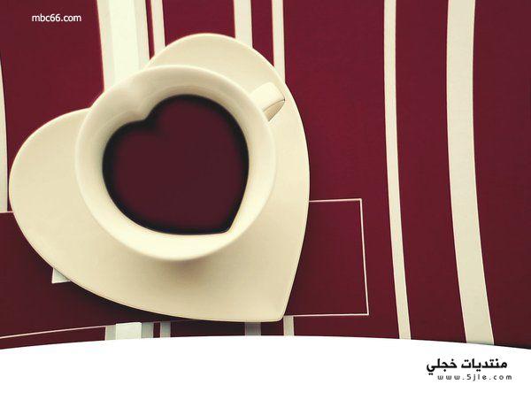 اكواب قهوة لتصاميم اكواب قهوة