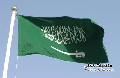 صنداي تايمز السعودية واسرائيل تخططان