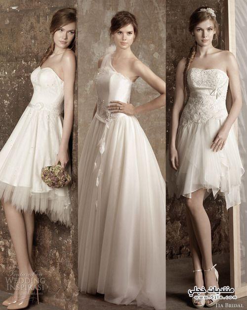 ملابس زفاف 2014