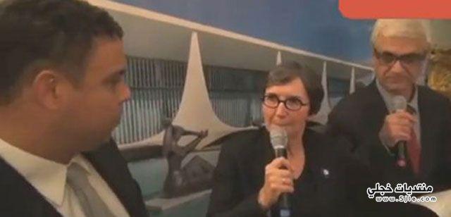 وزيرة الرياضة الفرنسية تتعرض لموقف