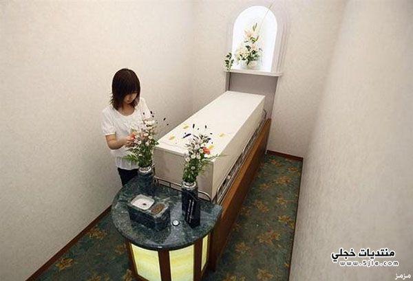 فندق ياباني جميع نزلائه الموتى