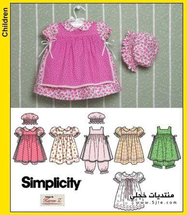 ازياء اطفال فساتين اطفال ملابس