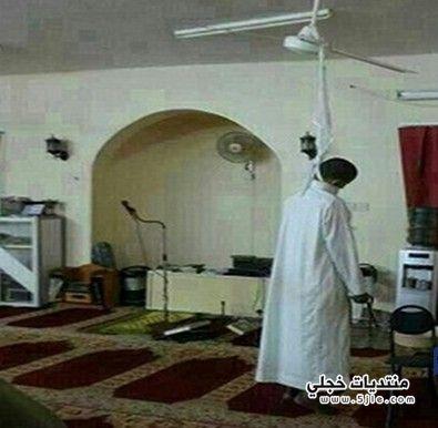 امام مسجد يشنق نفسه داخل