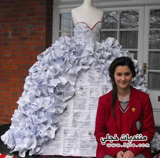 فستان زفاف مصنوع 1500 ورقة