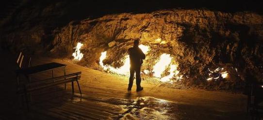 اغرب النار اذربيجان 2015 معلومات