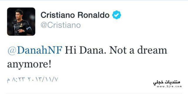 كريستيانو رونالدو يحقق فتاة سعودية