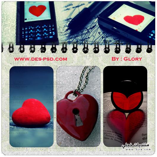 قلوب لتصاميم 2012 لتصاميم 2012