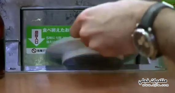 مطعم الكتروني سياحي العالم باليابان