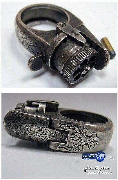 اصغر مسدس العالم