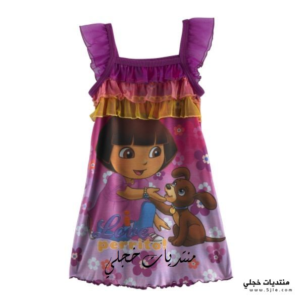 dora 2012 ملابس اطفال دورا