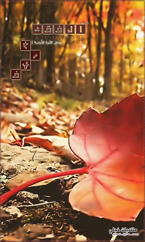 رمزيات بلاك بيري جديده 2014