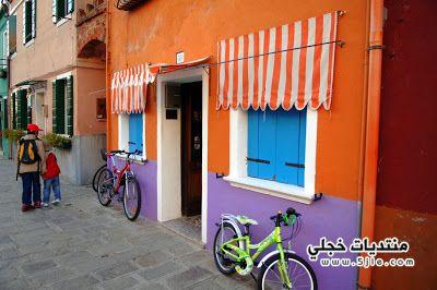 مدينة الالوان مدينة الالوان ايطاليا