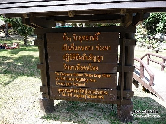 تايلند السياحة تايلند معلومات تايلند