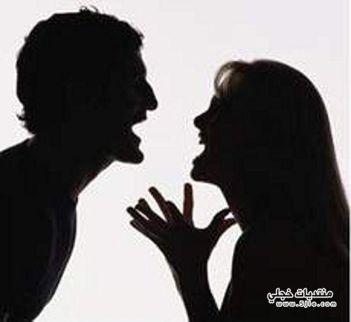 تحدث المرأة اكثر الرجل دراسة