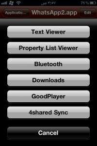 طريقة لتشغيل اكثر منwhatsapp الايفون