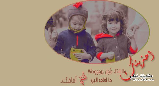 جاكيتات اطفال 2012 جاكيتات اطفال