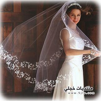 الفرق الطرحة الزفاف الخليجية والطرحة