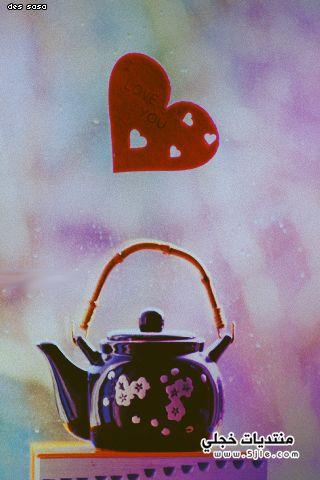 للجالكسى 2015 رمزيات رومانسية للجالكسى