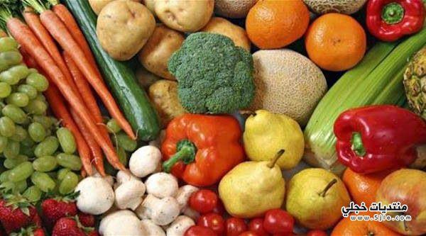 الفواكه والخضروات التي تعالج ارتفاع