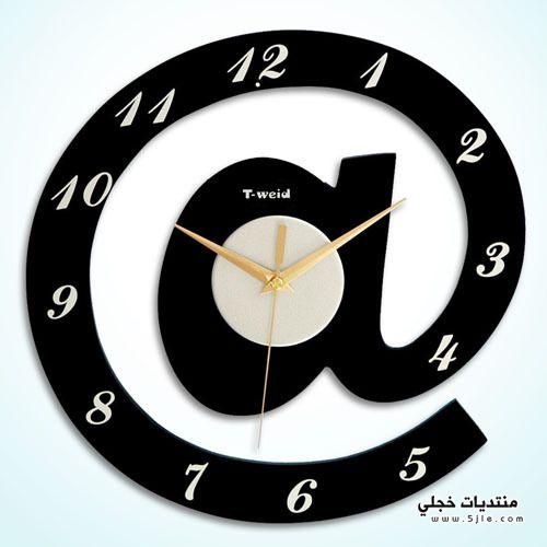 ساعات ديكور ساعات حائط