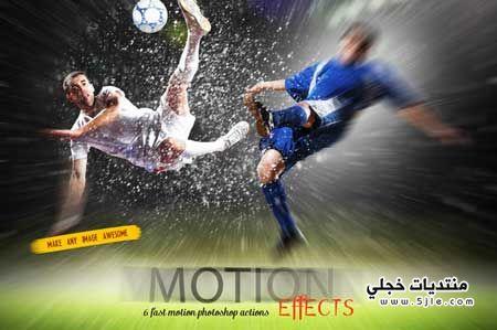 اكشن Fast Motion