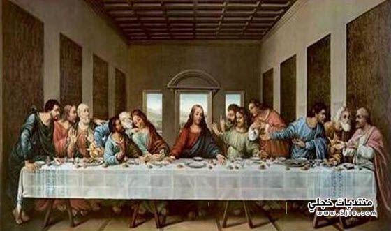 لوحة العشاء الاخير
