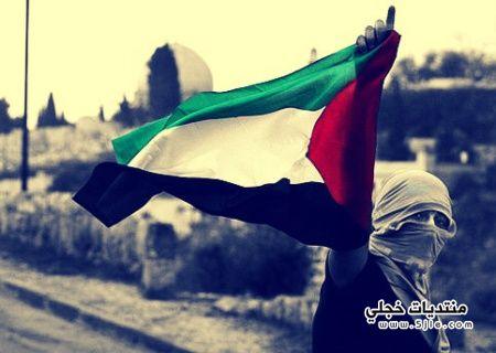 موضوع فلسطين بالانجليزي