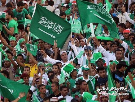 شيلات المنتخب السعودي
