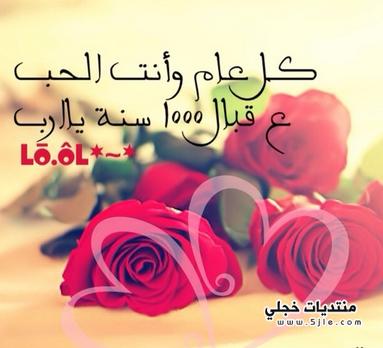 رمزيات اعياد ميلاد حبيبي
