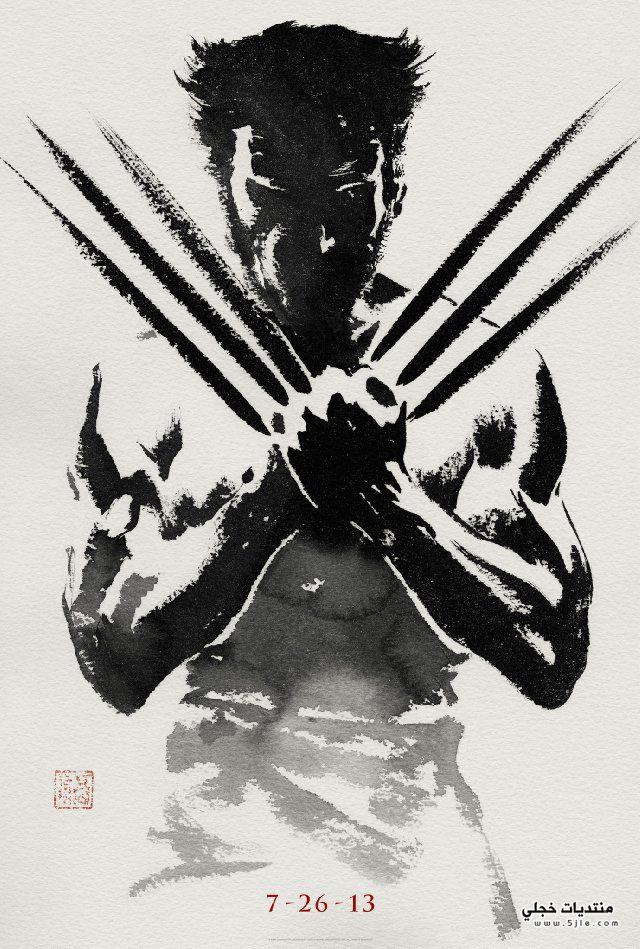 ���� ������ 2013 Wolverine 2013