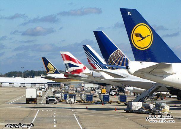 المطارات الاكثر نشاطا العالم اكثر
