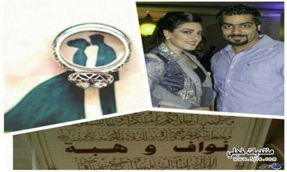 زواج الدري 2013 زفاف الدري