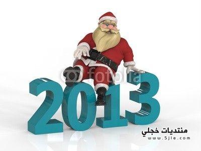 Santa clause 2013 سانتا كلوز