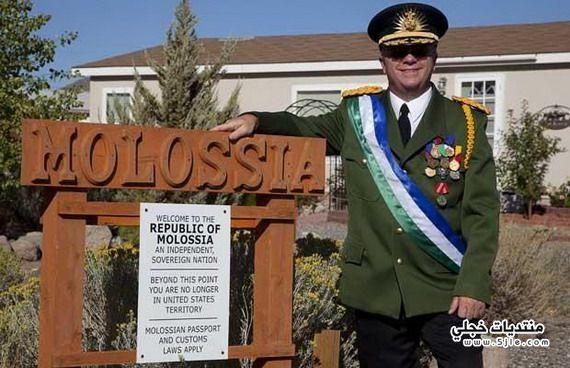 جمهوريه مولوسيا اصغر جمهوريه العالم