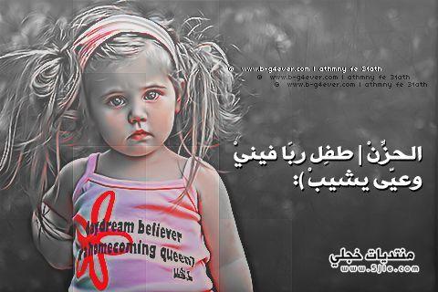 رمزيات بلاك بيري أطفال 2013