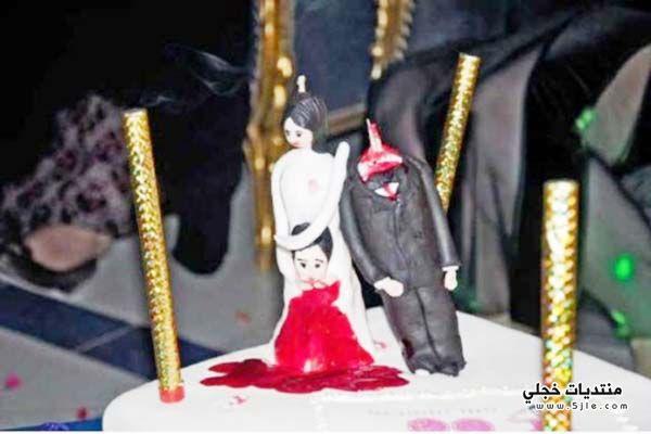 سعودية تقطع زوجها احتفالا بطلاقها