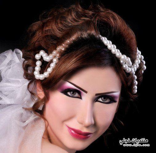 مكياج فاطمة العماني 2013 فاطمة