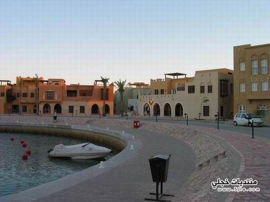 السياحه مدينة الجونة 2014 الطبيعة