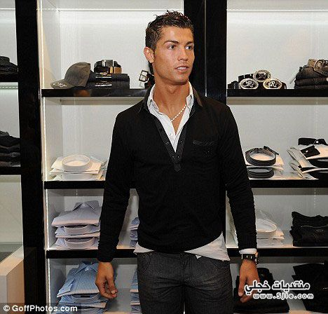 Cristiano Ronaldo style Cristiano Ronaldo