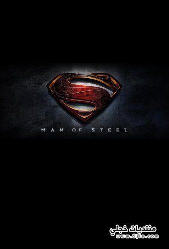 steel 2013 فيلم steel فيلم