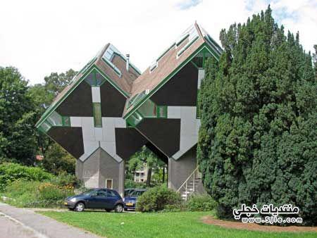 البيوت المكعبة هولندا2013 غاية روعة