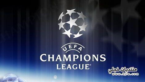 برشلونة وميلان دوري الابطال 2013