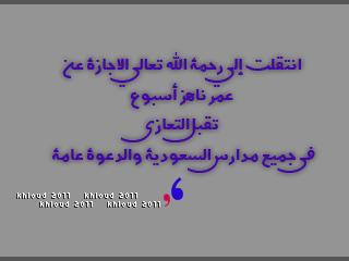 رمزيات بلاك بيري امتحانات 2014