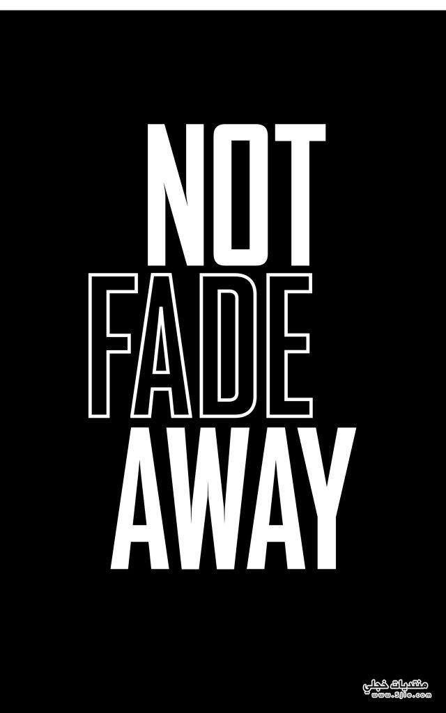 فيلم تتلاشى 2013 Fade Away