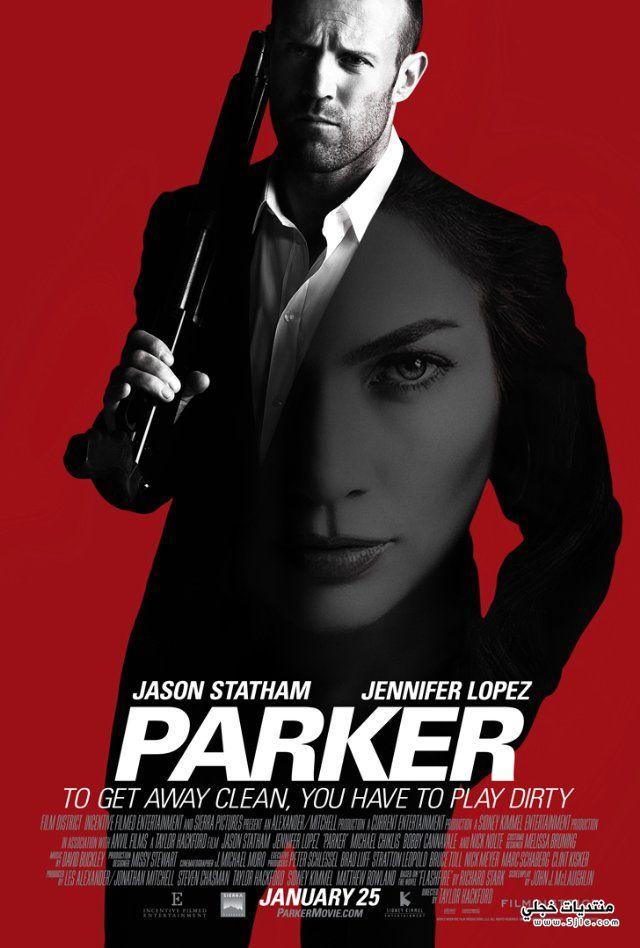 Parker 2013 فيلم Parker 2013