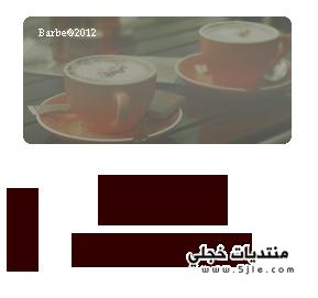 رسائل صباحيه 2013 اجدد وسائط