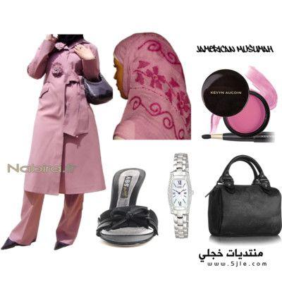 ازياء محترمة للمحجبات 2013 اجدد